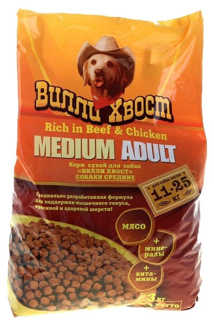 Корм для собак Вилли Хвост Medium Adult