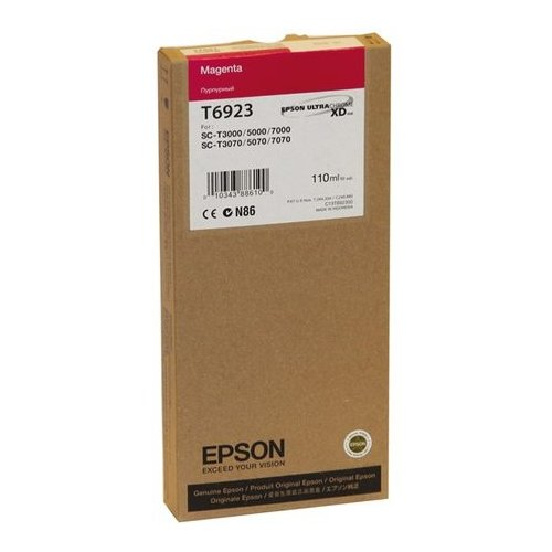 Картридж Epson C13T692300