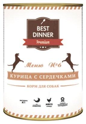 Корм для собак Best Dinner Меню №6 для собак Курица с сердечками (0.4 кг) 1 шт.