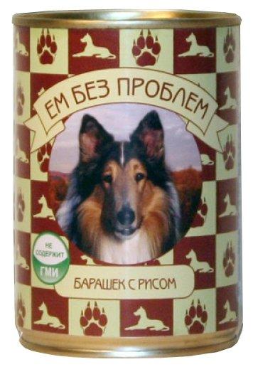 Корм для собак Ем Без Проблем Консервы для собак Барашек с рисом (0.41 кг) 1 шт.