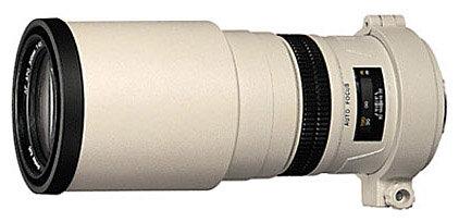 Mamiya AF APO 300mm f/4.5 IF M645