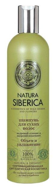 Natura Siberica шампунь Объем и увлажнение для сухих волос Кедровый стланик и даурский шиповник