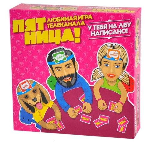 Купить Настольная игра Magellan Пятница MAG02376, Настольные игры