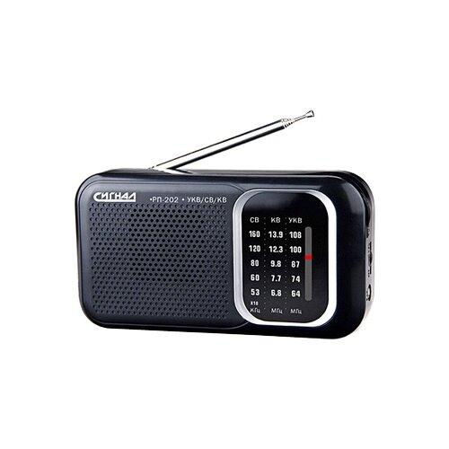 цена на Радиоприемник СИГНАЛ ELECTRONICS РП-202 черный