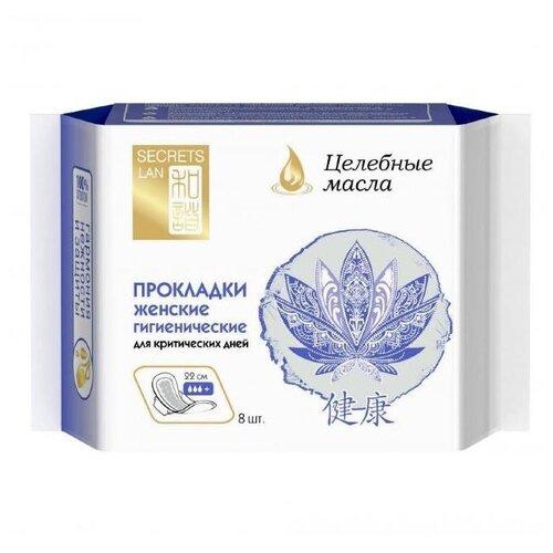Купить Secrets Lan прокладки Целебные масла 3 капли 8 шт.