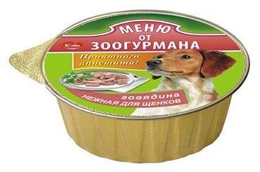 Корм для щенков Зоогурман говядина