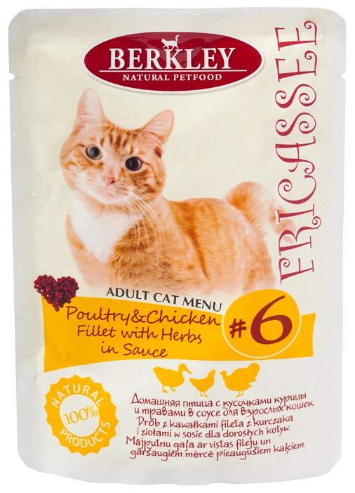 Корм для кошек Berkley Fricassee для кошек #6 Домашняя птица с кусочками курицы и травами в соусе