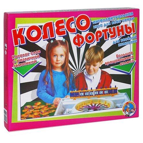 Настольная игра Десятое королевство Колесо Фортуны 00155