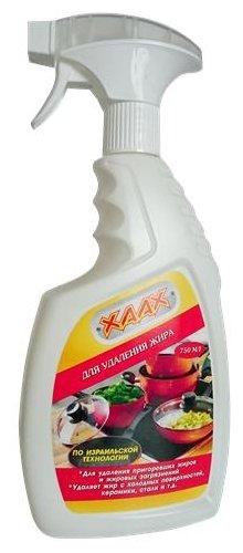 Средство для удаления жира XAAX
