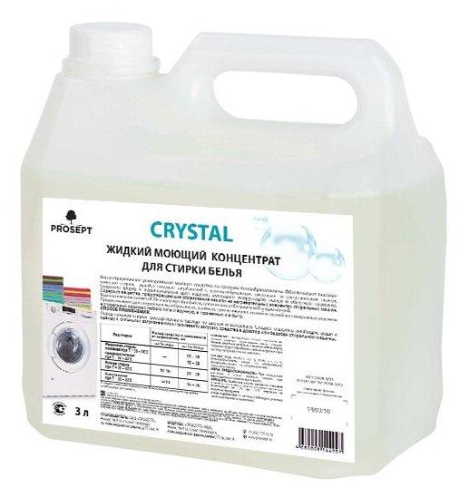 Жидкость для стирки PROSEPT Crystal