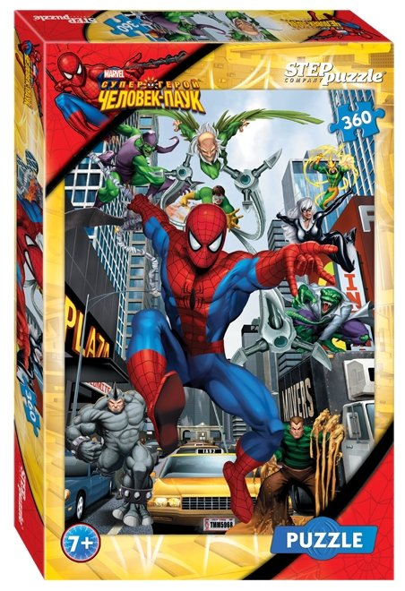 Пазл Step puzzle Marvel Человек-паук (96011), 360 дет.