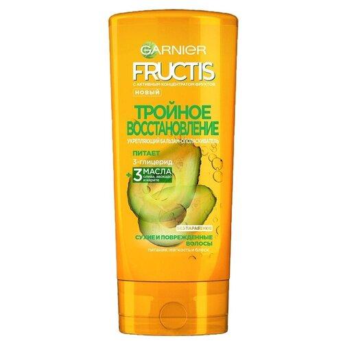 GARNIER Fructis бальзам-ополаскиватель Тройное восстановление Укрепляющий для сухих и поврежденных волос, 200 млОполаскиватели<br>