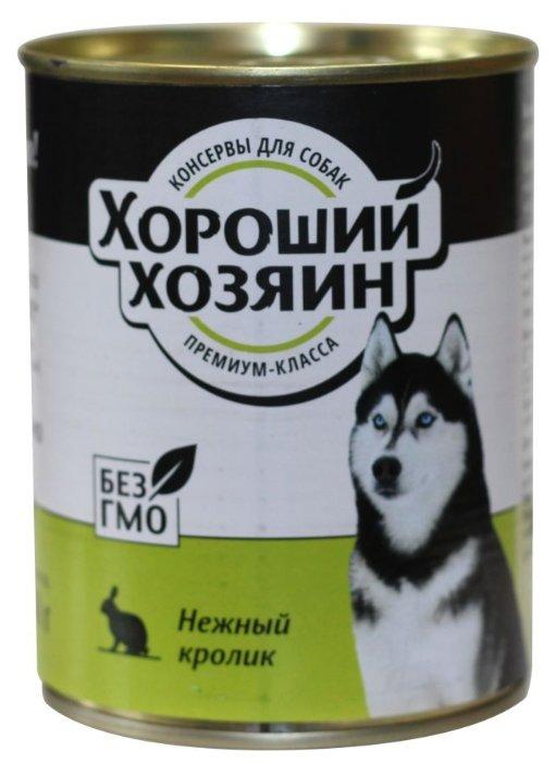 Корм для собак Хороший Хозяин Консервы для собак - Нежный Кролик (0.34 кг) 2 шт.