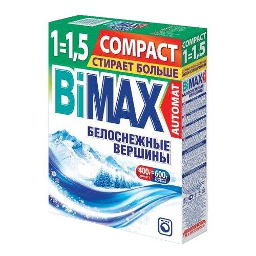 Стиральный порошок Bimax Белоснежные вершины Compact (автомат) 0.4 кг картонная пачкаСтиральный порошок<br>
