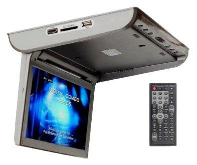 INCAR JS-1050HD