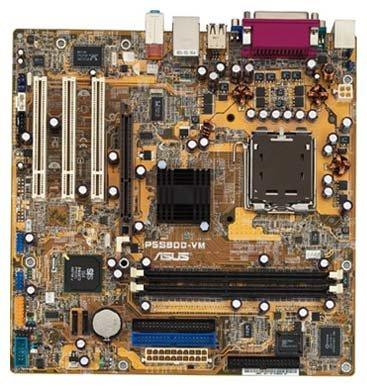 ASUS P5S800-VM