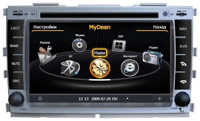 Автомагнитола MyDean 1038
