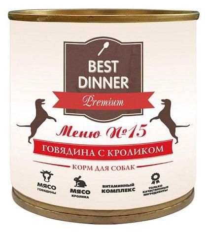 Корм для собак Best Dinner Меню №15 для собак Говядина с Кроликом (0.24 кг) 24 шт.
