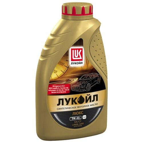 Моторное масло ЛУКОЙЛ Люкс синтетическое SN/CF 5W-40 1 л моторное масло лукойл люкс полусинтетическое sl cf 10w 40 1 л
