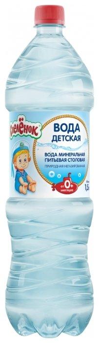 Детская вода Спелёнок, c рождения