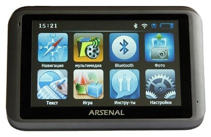 Arsenal A400