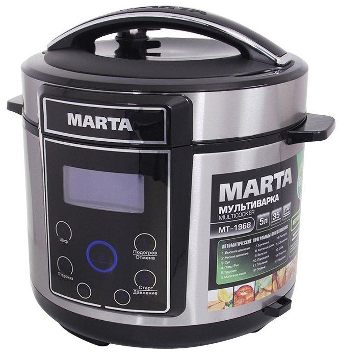Marta MT-1968
