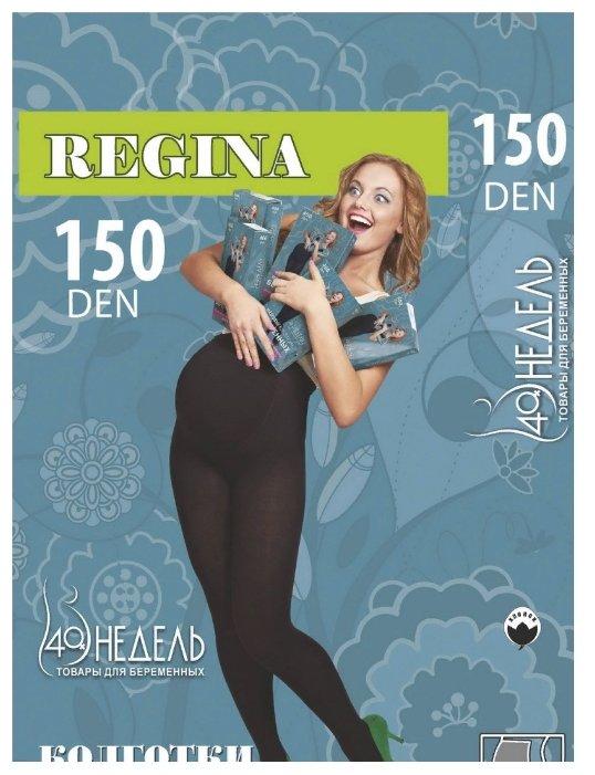Колготки 40 Недель Regina
