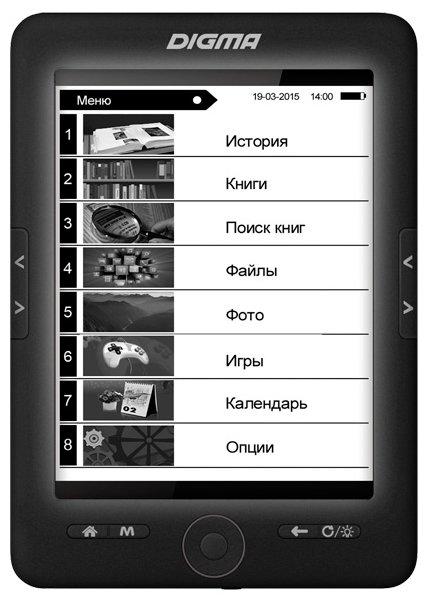 Digma Электронная книга Digma R659
