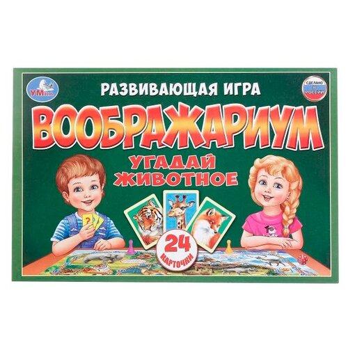 Настольная игра Умка Воображариум