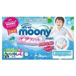 Moony Man для мальчиков XL (12-17 кг)
