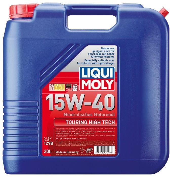 Моторное масло LIQUI MOLY Touring High Tech 15W-40 20 л