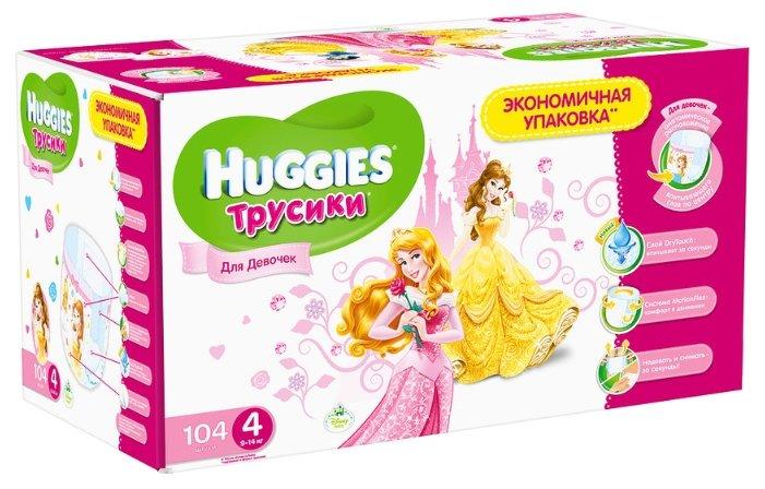 Huggies трусики для девочек 4 (9-14 кг)