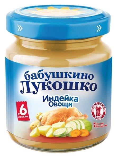 Пюре Бабушкино Лукошко индейка-овощи (с 6 месяцев) 100 г, 6 шт.