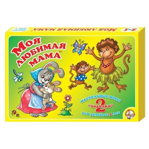 Купить Набор настольных игр Десятое королевство Моя любимая мама 00285, Настольные игры