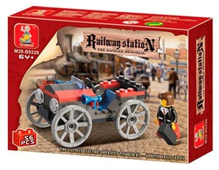 Классический конструктор SLUBAN Железнодорожный вокзал M38-B0228