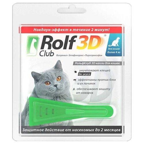 RolfСlub 3D капли от клещей и блох для кошек 4-8 кг капли для кошек inspector от 4 8кг капли от внеш и внутр паразитов 1 пипетка