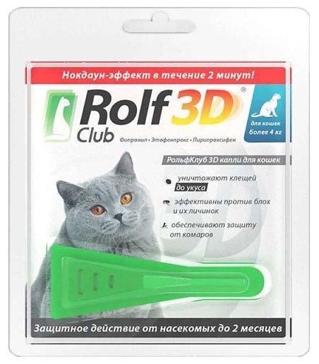 RolfСlub 3D Капли от клещей и блох для кошек более 4 кг