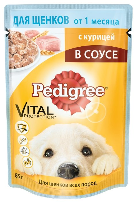 Корм для щенков Pedigree для здоровья кожи и шерсти, для здоровья костей и суставов, курица 85г
