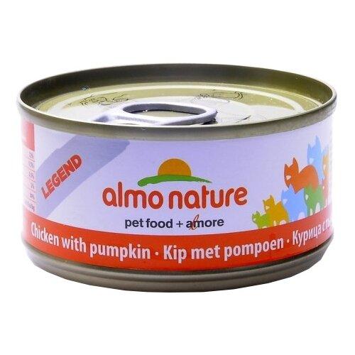 Фото - Корм для кошек Almo Nature Legend с курицей и с тыквой 70 г консервы для кошек almo nature нежный мусс с уткой 85 г