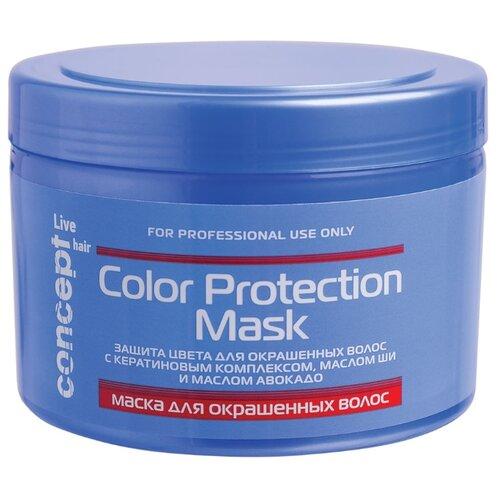 Concept Live Hair Маска для окрашенных волос для волос и кожи головы, 500 мл маска для волос concept орхидея