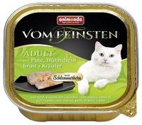 Корм для кошек Animonda (0.1 кг) 1 шт. Vom Feinsten Adult Меню для привередливых кошек с индейкой, к
