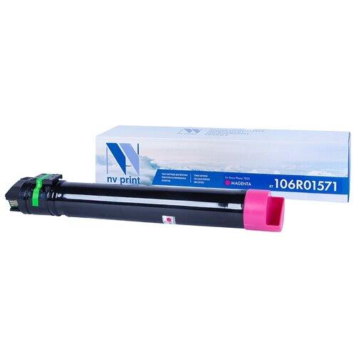 Фото - Картридж NV Print 106R01571 для Xerox, совместимый картридж nv print 106r02739 для xerox совместимый