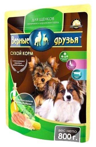 Корм для собак Верные друзья Сухой для щенков мелких пород - Говядина и курица