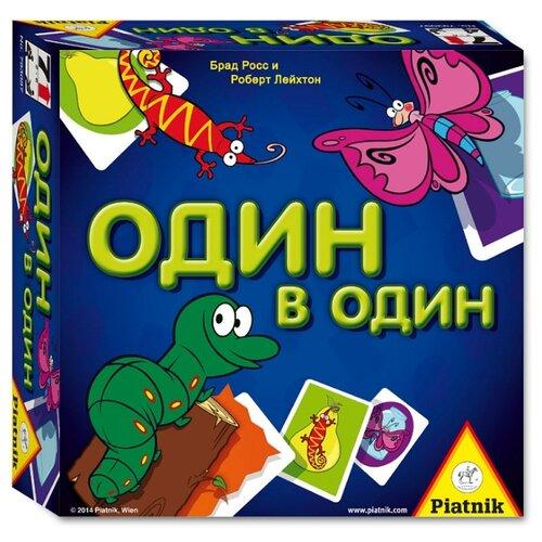 Настольная игра Piatnik Один в Один