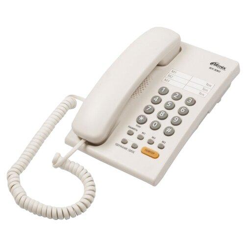 Купить Телефон Ritmix RT-330 белый