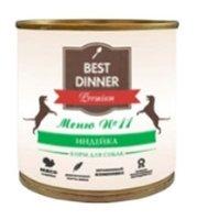 Корм для собак Best Dinner Меню №11 для собак Индейка (0.24 кг) 24 шт.