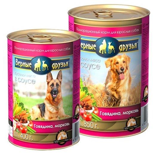 Корм для собак Верные друзья Кусочки в соусе - Говядина, морковь