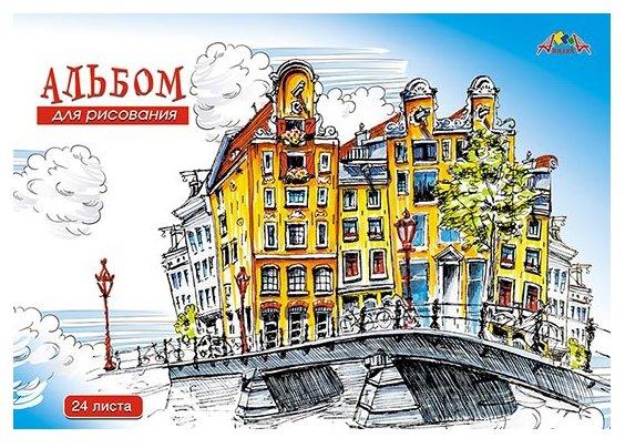 Альбом для рисования Апплика Город 42 х 29.7 см (A3), 24 л.