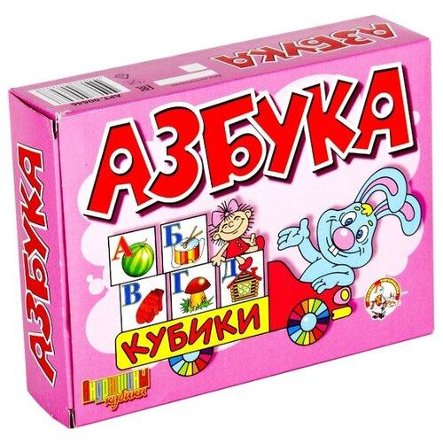 Кубики Десятое королевство Азбука 00646 кубики 9шт азбука