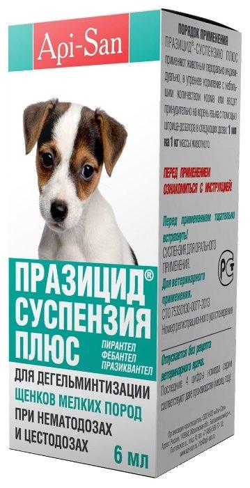 Api-San Празицид суспензия Плюс для дегельминтизации при нематозах и цестозах у щенков мелких пород 6 мл